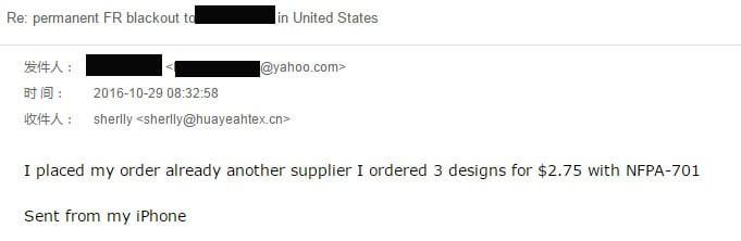 email screenshot 1.1