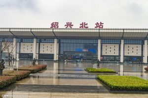 shaoxing north train station